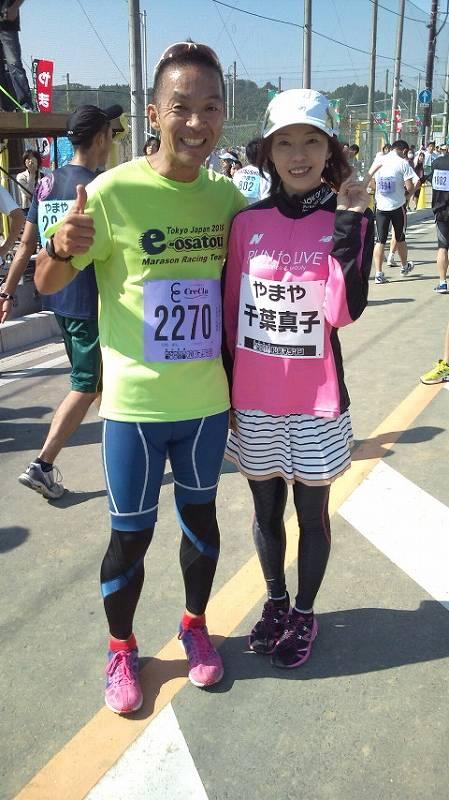 松島マラソン5