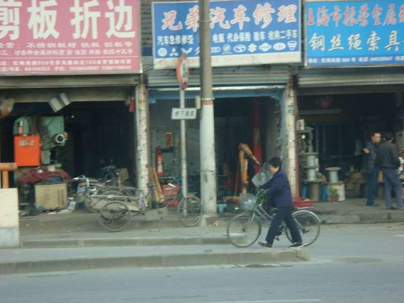 上海旅行17