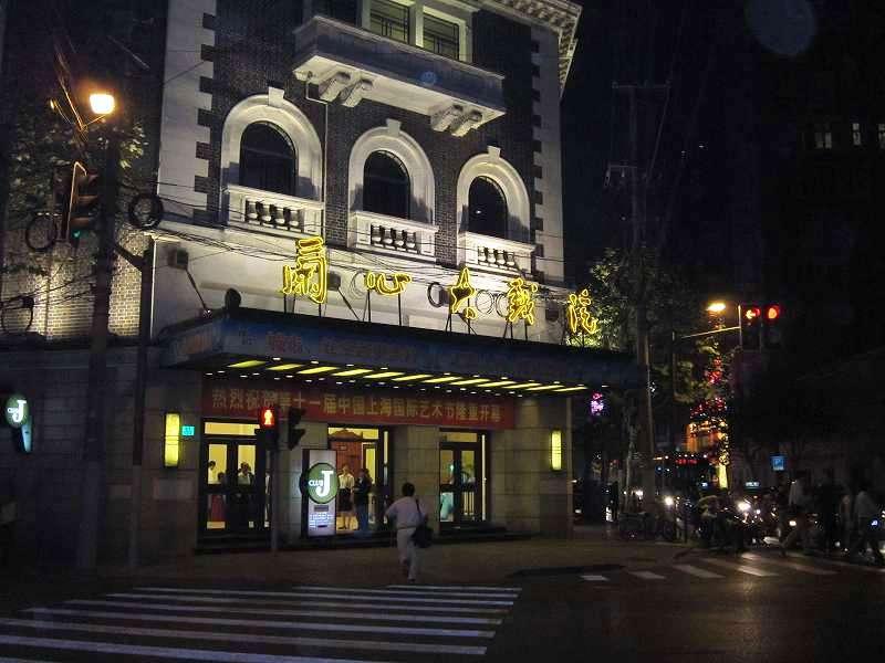 上海旅行8