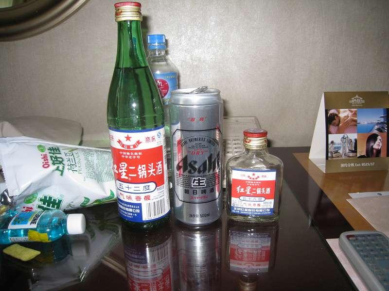上海旅行22